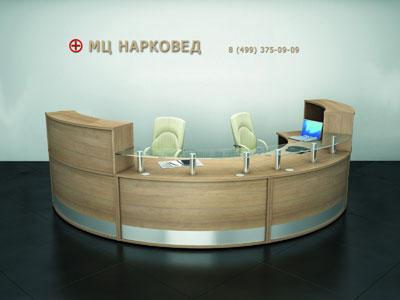 Вывод из запоя на дому южно сахалинск методика лечения алкоголизма зайцевым